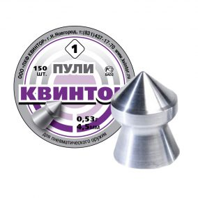 kvintor pointed